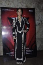 Sandhya Mridul at great indian goddess screening on 30th Nov 2015 (8)_565d9833977a2.JPG