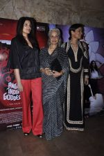 Waheeda Rehman, Sandhya Mridul at great indian goddess screening on 30th Nov 2015 (54)_565d98c3b0df1.JPG