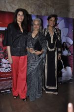 Waheeda Rehman, Sandhya Mridul at great indian goddess screening on 30th Nov 2015 (55)_565d98354c7b8.JPG