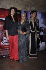 Waheeda Rehman, Sandhya Mridul at great indian goddess screening on 30th Nov 2015 (56)_565d98c52c586.JPG