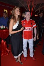 Gautam singhania bash on 1st Dec 2015 (47)_565ef2e7cd4d0.JPG