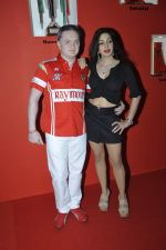 Gautam singhania bash on 1st Dec 2015 (49)_565ef2e915387.JPG