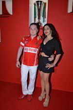 Gautam singhania bash on 1st Dec 2015 (53)_565ef2ec807f5.JPG