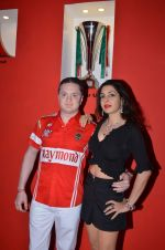 Gautam singhania bash on 1st Dec 2015 (55)_565ef2ee0f0a6.JPG