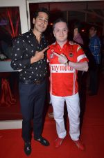 Gautam singhania bash on 1st Dec 2015 (57)_565ef2ef6fcf9.JPG