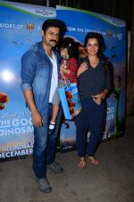 Shweta Kawatra, Manav Gohil at the good dinosaur screening on 1st Dec 2015 (28)_565ead23832e9.JPG