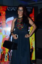 Sona Mohapatra at kajariya film screening on 1st Dec 2015 (22)_565eaa7ba1673.JPG