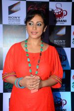 Divya Dutta at the launch of film Chalk and Duster on 2nd Dec 2015 (7)_56605c55b3029.JPG