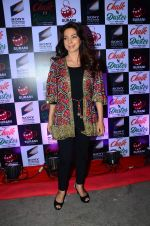 Juhi Chawla at the launch of film Chalk and Duster on 2nd Dec 2015 (31)_56605c6c115eb.JPG