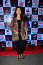 Juhi Chawla at the launch of film Chalk and Duster on 2nd Dec 2015 (32)_56605c6ccb934.JPG