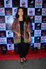 Juhi Chawla at the launch of film Chalk and Duster on 2nd Dec 2015 (33)_56605c6da10b8.JPG