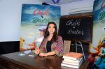 Juhi Chawla at the launch of film Chalk and Duster on 2nd Dec 2015 (37)_56605c7037c6b.JPG