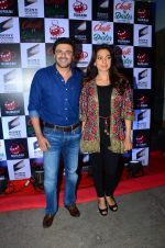 Sameer Soni at the launch of film Chalk and Duster on 2nd Dec 2015 (14)_56605c839a6d6.JPG