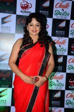 Upasna Singh at the launch of film Chalk and Duster on 2nd Dec 2015 (1)_56605cad1035c.JPG