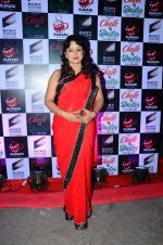 Upasna Singh at the launch of film Chalk and Duster on 2nd Dec 2015 (2)_56605c9a87d4c.JPG