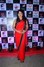 Upasna Singh at the launch of film Chalk and Duster on 2nd Dec 2015 (3)_56605c9b6f648.JPG