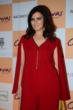 Neeta Lulla at Canvas by Jet Gems launch on 3rd Dec 2015 (129)_56615d289cdfb.JPG