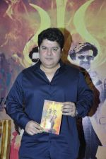 Sajid Khan at Rajnikant book launch on 3rd Dec 2015 (14)_56615d2eadcfc.JPG
