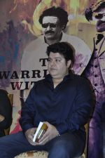 Sajid Khan at Rajnikant book launch on 3rd Dec 2015 (2)_56615c200e231.JPG