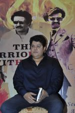 Sajid Khan at Rajnikant book launch on 3rd Dec 2015 (4)_56615c21a6265.JPG