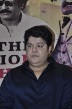 Sajid Khan at Rajnikant book launch on 3rd Dec 2015 (5)_56615c225afff.JPG