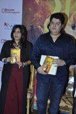 Sajid Khan at Rajnikant book launch on 3rd Dec 2015