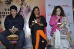 Sajid Khan, Vandana Sajnani at Rajnikant book launch on 3rd Dec 2015