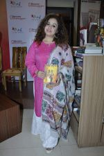 Vandana Sajnani at Rajnikant book launch on 3rd Dec 2015 (1)_56615c0e49e5d.JPG