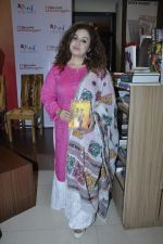 Vandana Sajnani at Rajnikant book launch on 3rd Dec 2015 (2)_56615c0f7858a.JPG