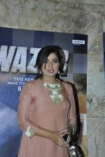 Shreya Ghoshal at Wazir film promotions on 4th Dec 2015 (29)_5662d5ffb6bba.JPG