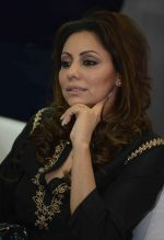 Gauri khan during the Lamp Lighting & Inauguration of IREX International Real Estate Expo 2015 in Delhi on 4th Dec 2015 (99)_566533c70f485.JPG