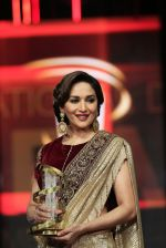 Madhuri Dixit and Richa at Marrakech festival on 7th Dec 2015 (5)_566695ad2132b.JPG