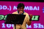 Amit Kumar_s 50th bday on 9th Dec 2015 (56)_56691ea2566f7.JPG