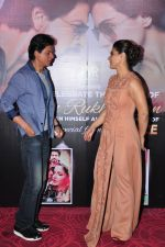 Kajol, Shahrukh Khan at Dilwale press meet on 11th Dec 2015