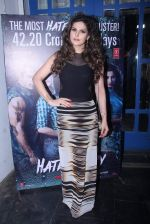 Zarine Khan at HATE STORY 3 SUCCESS PARTY on 11th Dec 2015 (22)_566c134d6a2aa.JPG