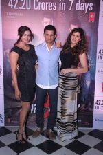 Zarine Khan, Sharman Joshi,Daisy Shah at HATE STORY 3 SUCCESS PARTY on 11th Dec 2015 (25)_566c1351c0a1c.JPG