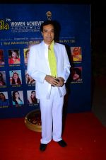 Dheeraj Kumar at women achiever
