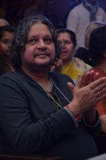Amole Gupte at Jhonny lever impact foundation on 13th Dec 2015 (2)_566e7b71afaa5.JPG