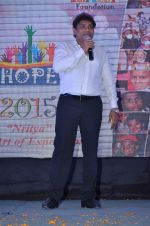 Jhonny lever impact foundation on 13th Dec 2015 (40)_566e7b948d441.JPG