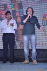 Jhonny lever impact foundation on 13th Dec 2015 (42)_566e7b95aaec2.JPG