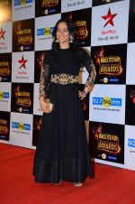 Saina Nehwal at Big Star Awards in Mumbai on 13th Dec 2015 (128)_566eb2e9cea9d.JPG