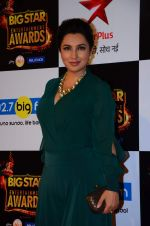 Tisca Chopra at Big Star Awards in Mumbai on 13th Dec 2015 (211)_566eb4d023199.JPG