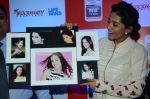 Amrita Rao at Wockhard hospital in Mira Road on 14th Dec 2015 (17)_566fd337a674a.JPG