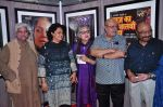 Shyam Benegal_s 81st bday on 14th Dec 2015 (31)_566fd62719cb3.JPG