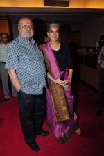 Shyam Benegal_s 81st bday on 14th Dec 2015 (36)_566fd629afb3c.JPG