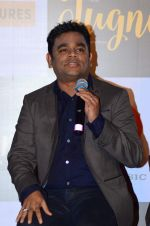 A R Rahman at Jugni music launch on 15th Dec 2015