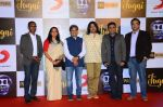 A R Rahman, Vishal Bharadwaj at Jugni music launch on 15th Dec 2015