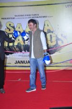 Rajkumar Hirani at Saala Khadoos film promotion on 15th Dec 2015