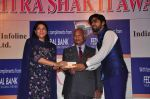 Priya Dutt at Rasthra shakti award in Mumbai on 16th Dec 2015 (26)_56726d3d10627.JPG
