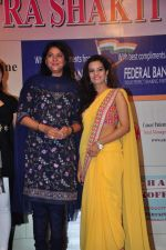 Priya Dutt at Rasthra shakti award in Mumbai on 16th Dec 2015 (19)_56726d35787bb.JPG